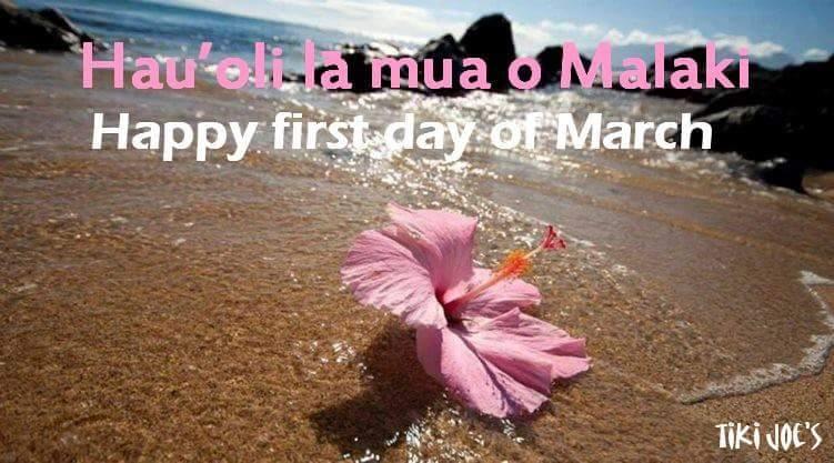 aloha_March
