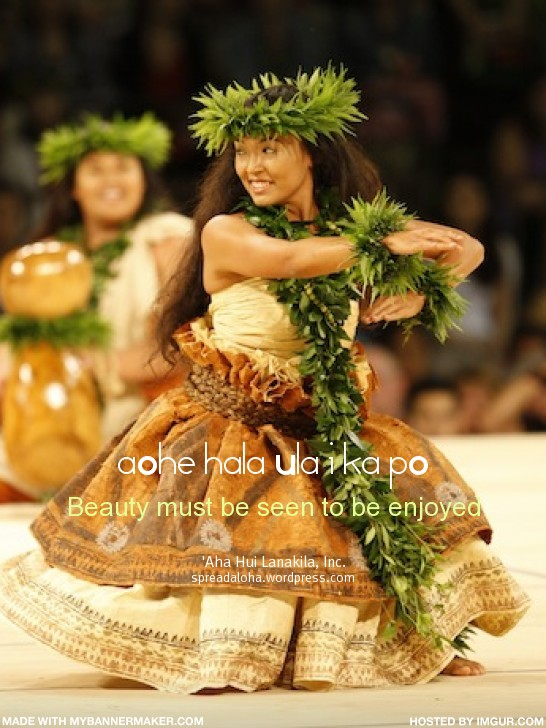 HALAU_beauty seen