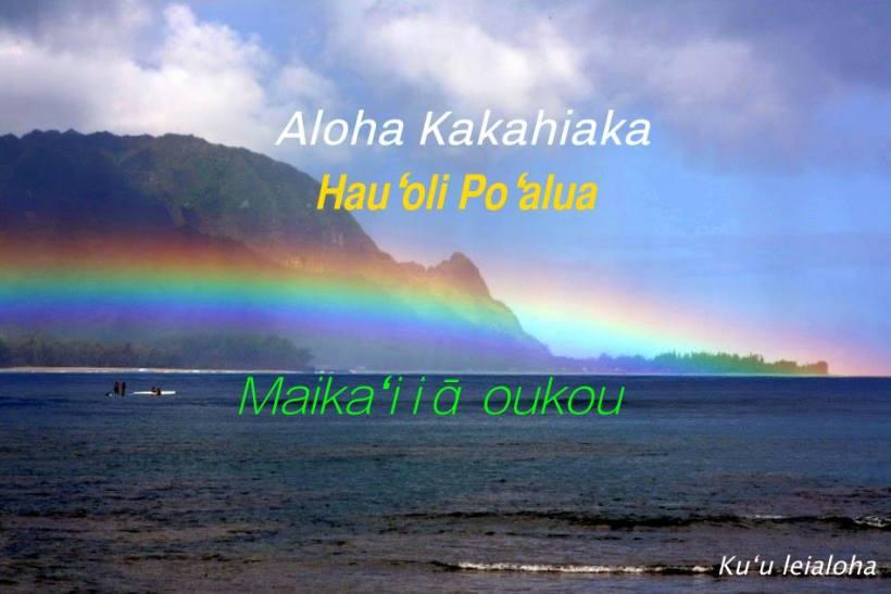 aloha tuesday 3