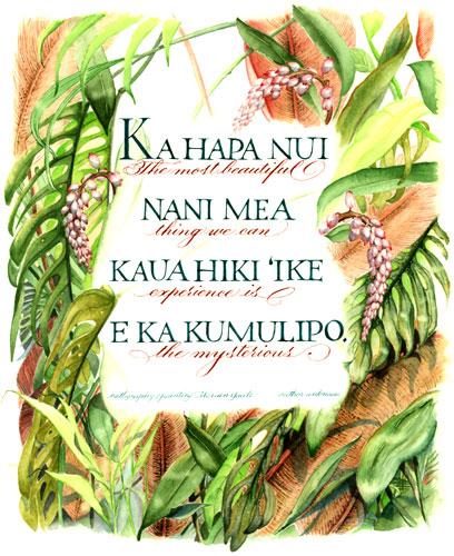 hawaiianquote