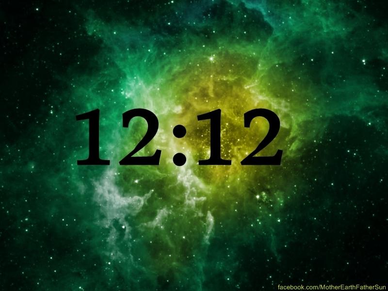 12-12 Jakes Nebula 800x600