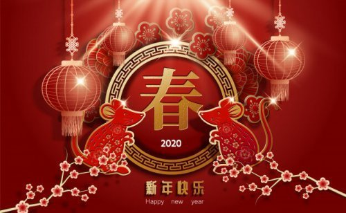 2020-chinese-new-year-greeting-card-with-paper-cut_11554-830-e1571110846850